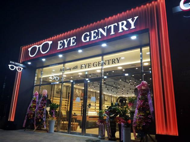 아이젠트리, 차별화된 서비스로 안경원의 품격 높여