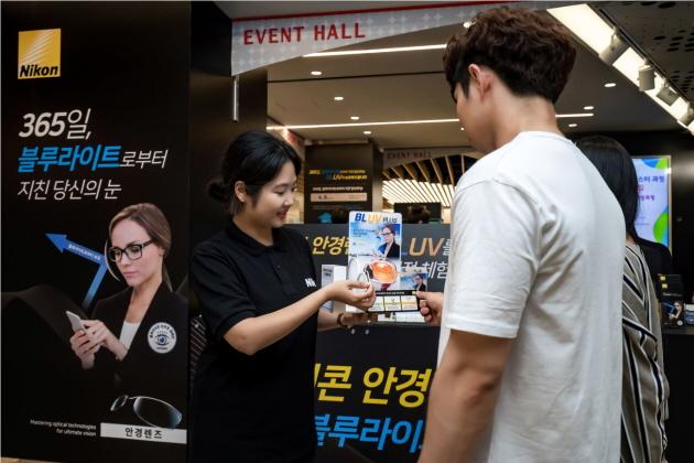 에실로코리아, 소비자에게 다가가는 마케팅, '블루라이트 눈 보호 캠페인'